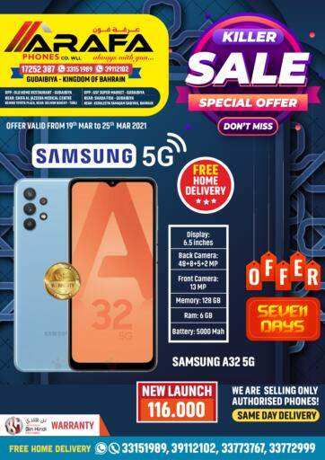 Bahrain Arafa Phones offers in D4D Online. Killer Sale. Killer Sale at Arafa Phones!! Buy Your Favorite Mobile Phones and Accessories at Unbelievable Rates. This offer is valid Till 25th March. Hurry Now!!. Till 25th March