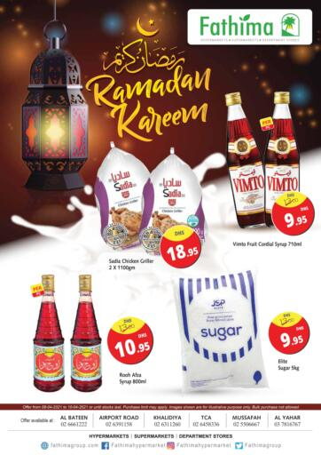 UAE - Abu Dhabi Fathima Hypermarkets & Supermarkets offers in D4D Online. Ramadan Kareem. . Until Stock Last