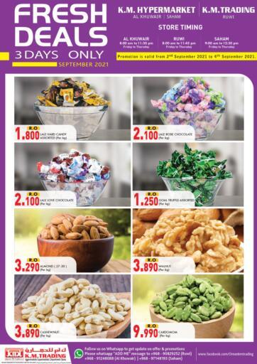 Oman - Muscat KM Trading  offers in D4D Online. Fresh Deals. . Till 4th September