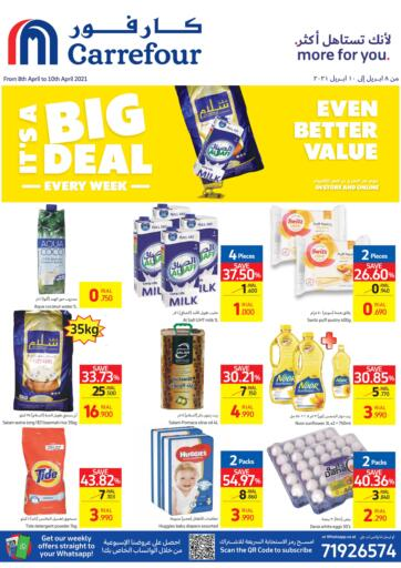 Oman - Salalah Carrefour offers in D4D Online. It's A Big Deal. It's A Big Deal Offer Is Available @Carrefour. Offers Are Valid Till 10th Of April.  RUSH TO GRAB YOURS..!!. Till 10th April