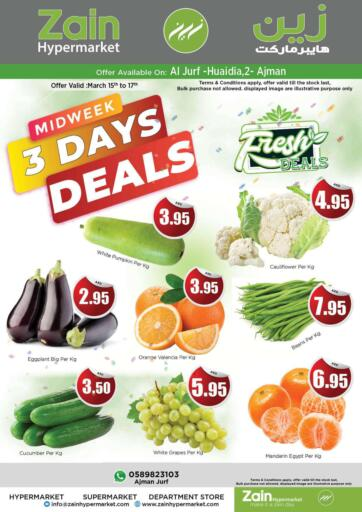 UAE - Sharjah / Ajman Zain Hypermarket offers in D4D Online. 3 Days Deals. 3 Days Deals Now Happening At Zain Hypermarket. Get All Your Products At Exciting Offer Before 17th March 2021.  Enjoy Shopping!!!. Till 17th March