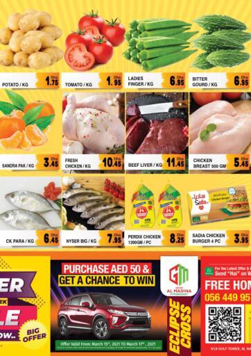 UAE - Sharjah / Ajman Azhar Al Madina Hypermarket offers in D4D Online. Super Midweek Sale. . Till 17th March