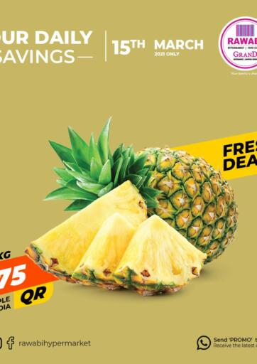 Qatar - Al Wakra Rawabi Hypermarkets offers in D4D Online. Fresh Deals. . Only On 15th March
