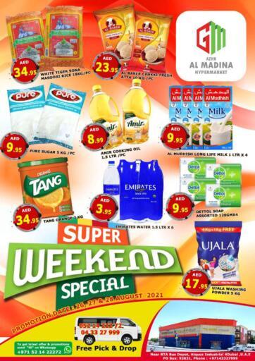 UAE - Dubai Azhar Al Madina Hypermarket offers in D4D Online. Al Quos, Dubai. Enjoy The Best Offers Now From Azhar Al Madina Hypermarket. Offer Valid Till 28th August 2021.  Enjoy Shopping!!!. Till 28th August
