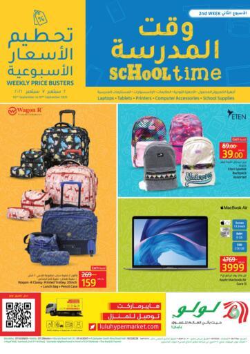 KSA, Saudi Arabia, Saudi - Dammam LULU Hypermarket  offers in D4D Online. School Time. . Till 7th September