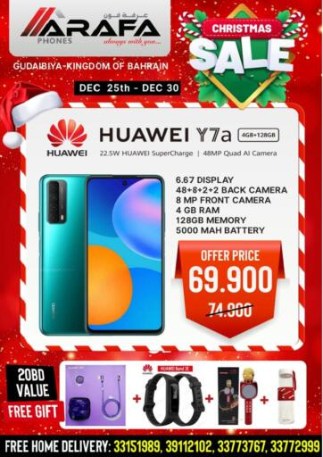 Bahrain Arafa Phones offers in D4D Online. Christmas Sale. Christmas Sale at Arafa Phones!! Buy Your Favorite Mobile Phones and Accessories at Unbelievable Rates. This offer is valid Till 30th December!! Hurry Now!!. Till 30th December