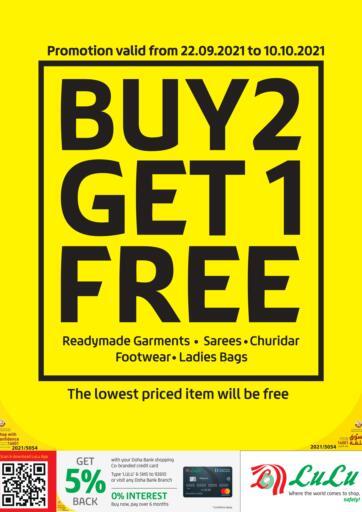 Qatar - Al Khor LuLu Hypermarket offers in D4D Online. Buy 2 Get 1 Free. . Till 10th October