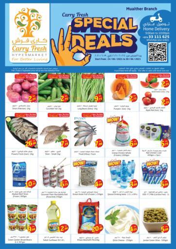 Qatar - Al-Shahaniya Carry Fresh Hypermarket offers in D4D Online. Special Deals. . Till 30th June