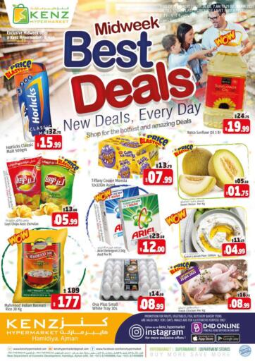 UAE - Sharjah / Ajman Kenz Hypermarket offers in D4D Online. Midweek Best Deals. Midweek Best Deals Now Available At Kenz Hypermarket. Rush Now And Get Everything At Best Price. Offer Valid Till 28th July 2021.  Enjoy Shopping!!!. Until Stock Lasts