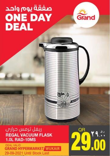 Qatar - Al-Shahaniya Grand Hypermarket offers in D4D Online. One Day Deal @ Wukair. . Only On 29th September