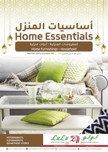 Oman - Salalah Lulu Hypermarket  offers in D4D Online. Home Essentials & Clean Home. Home Essentials & Clean Home Is Available At Lulu Hypermarket. Get Best Offers For Home Needs,Cleaning, And Seleted Items.  Offers Are Valid Till 31th March 2021.  Have A Amazing Shopping!!. Till 31st March