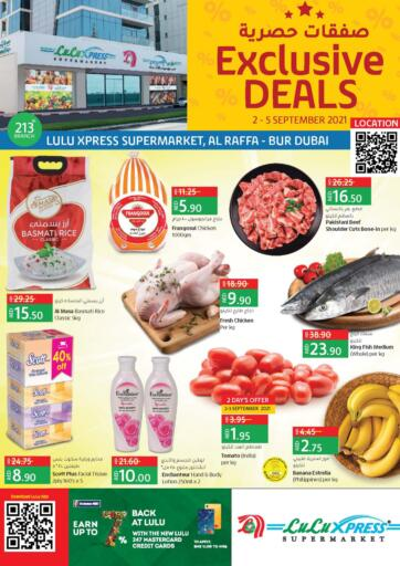 UAE - Ras al Khaimah Lulu Hypermarket offers in D4D Online. Exclusive Deals. . Till 05th September