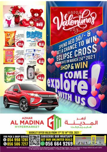 UAE - Dubai Azhar Al Madina Hypermarket offers in D4D Online. Happy Valentine's Day.