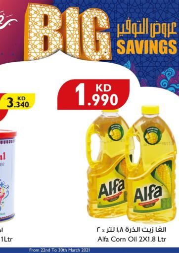 Kuwait City Centre  offers in D4D Online. Big Savings. . Only On 30th March