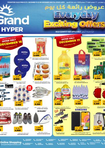 Kuwait Grand Hyper offers in D4D Online. Everyday Exciting Offers. . Till 22nd December