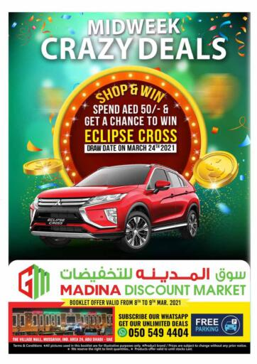 UAE - Dubai Azhar Al Madina Hypermarket offers in D4D Online. Midweek Crazy Deals. . Till 9th March