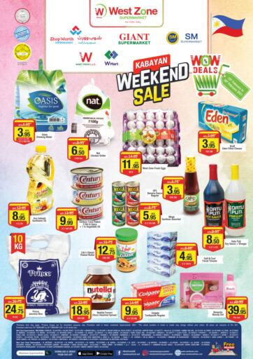 UAE - Dubai West Zone Supermarket offers in D4D Online. Kabayan Weekend Sale. . Until Stock Last