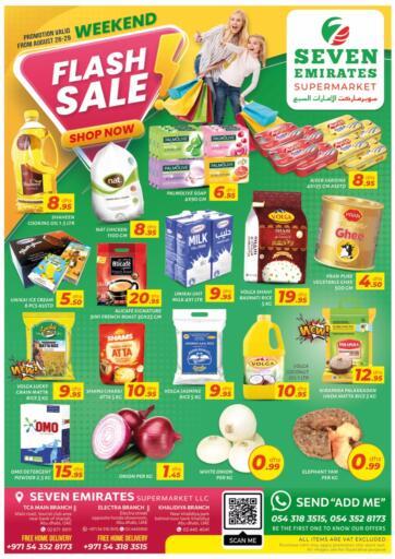 UAE - Abu Dhabi Seven Emirates Supermarket offers in D4D Online. Flash Sale. . Till 29th August