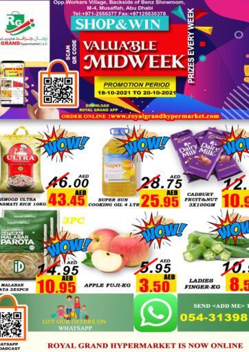 UAE - Abu Dhabi Royal Grand Hypermarket LLC offers in D4D Online. 𝐕𝐀𝐋𝐔𝐀𝐁𝐋𝐄😲𝐌𝐈𝐃𝐖𝐄𝐄𝐊 𝐎𝐅𝐅𝐄𝐑💥🛒🛍️. . Till 20th October