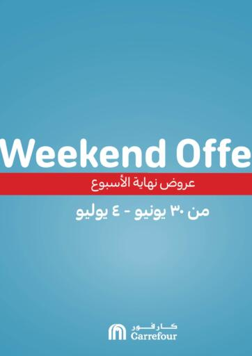 Egypt - Cairo Carrefour  offers in D4D Online. Weekend Offers. . Till 4th July