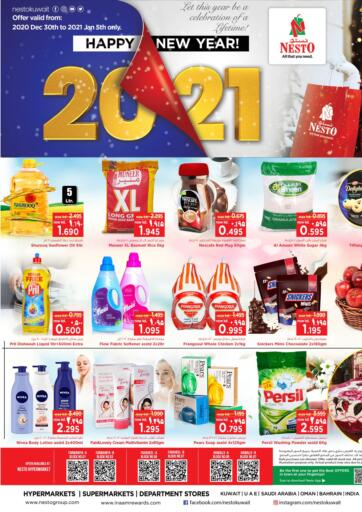 Kuwait Nesto Hypermarkets offers in D4D Online. Happy New Year 2021. . Till 5th January