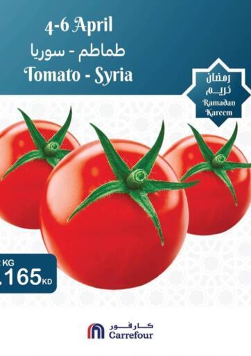 Kuwait Carrefour offers in D4D Online. Ramadan Kareem. . Till 6th April
