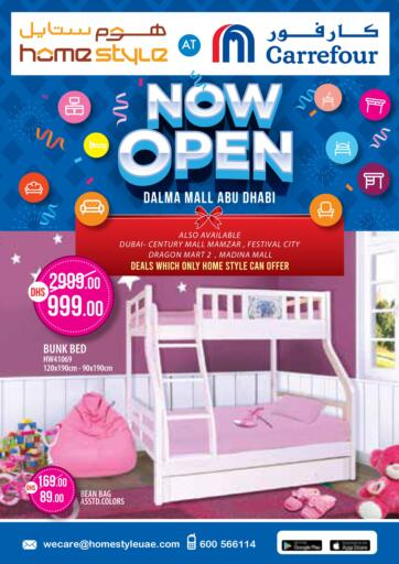 UAE - Umm al Quwain Carrefour UAE offers in D4D Online. Home Style. Now Open At Dalma Mall,Get Exciting Offers On Your Favorite Products. Offer Valid Till 25th August 2021.  Enjoy Shopping!!!. Till 25th August