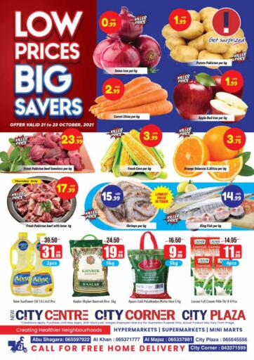 UAE - Sharjah / Ajman City Plaza offers in D4D Online. Low Prices. . Till 23rd October