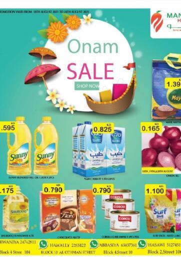 Kuwait Mango Hypermarket  offers in D4D Online. Onam Sale. . Till 24th August