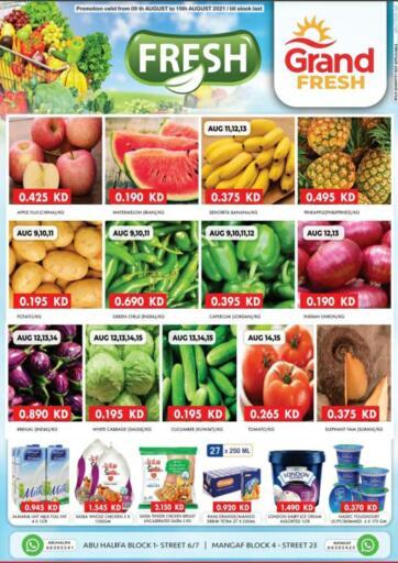 Kuwait Grand Hyper offers in D4D Online. Fresh Offers. . Till 15th August