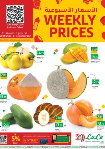 Qatar - Al Khor LuLu Hypermarket offers in D4D Online. Weekly Prices. . Till 4th September