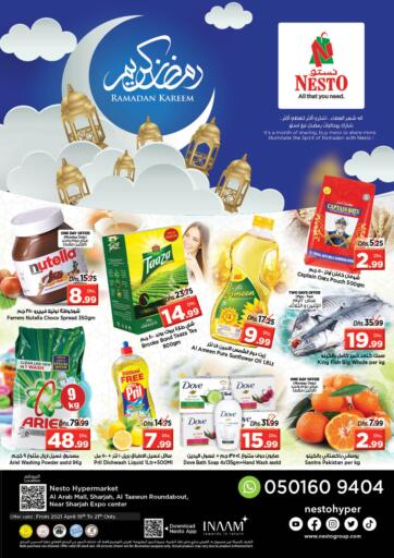 UAE - Sharjah / Ajman Nesto Hypermarket offers in D4D Online. Al Arab Mall, Sharjah. . Till 21st April