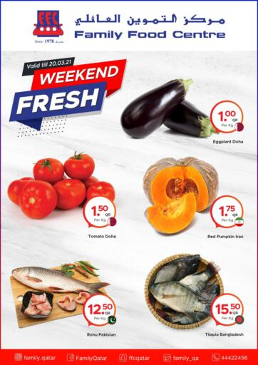 Qatar - Al Khor Family Food Centre offers in D4D Online. Family Weekends at Family Food Centre. Weekend Deals Are Availabe at Family Food Centre. Offers Are Valid Till 20th March. Enjoy Shopping!!. Till 20th March