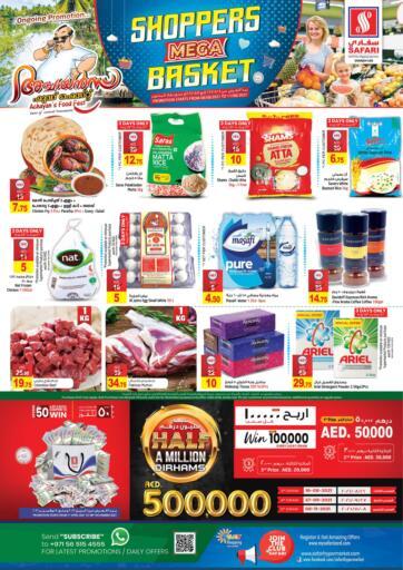 UAE - Sharjah / Ajman Safari Hypermarket  offers in D4D Online. Shopper's Mega Basket. . Till 11th August