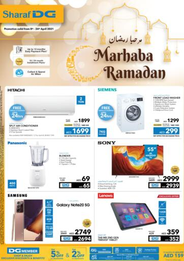 UAE - Ras al Khaimah Sharaf DG offers in D4D Online. Marhaba Ramadan. . Till 24th April