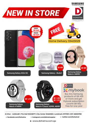 Qatar - Al Daayen Dohatna Innovative Distribution offers in D4D Online. New in Store. . Until Stock Lasts