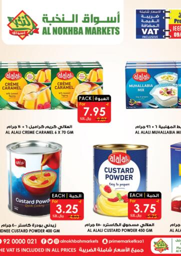 KSA, Saudi Arabia, Saudi - Sakaka Prime Supermarket offers in D4D Online. Special Offer. . Till 11th May