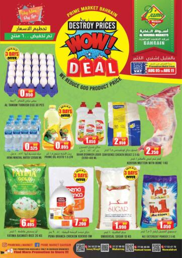 Bahrain Prime Markets offers in D4D Online. Wow Deals. Don't Miss Wow Deals at Prime Markets and Get Groceries, Dairy Products and Many More at Unbelievable Prices Till 11th  August. Enjoy your shopping !!!. Till 11th August