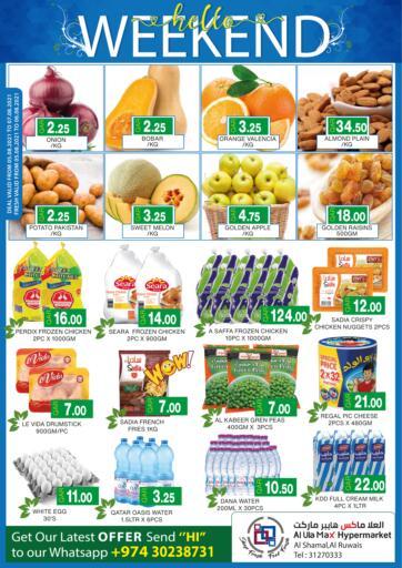 Qatar - Al Khor Al Ula Max Hypermarket offers in D4D Online. Hello Weekend. . Till 07th August