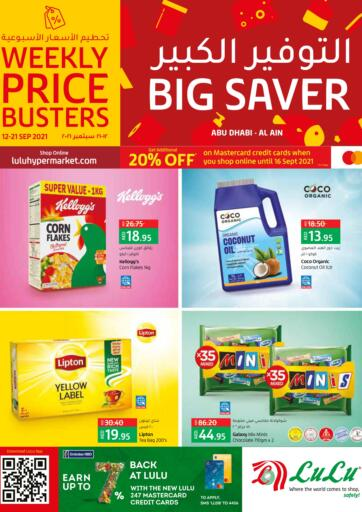 UAE - Fujairah Lulu Hypermarket offers in D4D Online. Big Saver. . Till 21st September