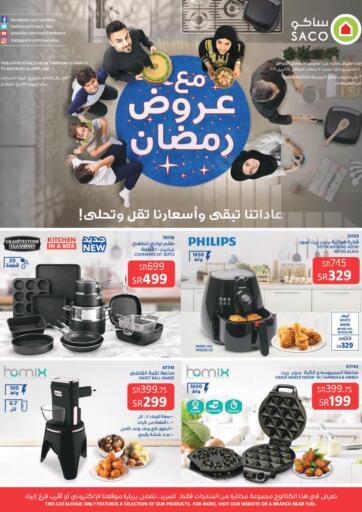KSA, Saudi Arabia, Saudi - Riyadh SACO offers in D4D Online. Ramadan Offer. . Till 24th April
