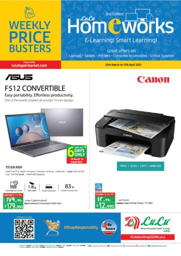 Bahrain LuLu Hypermarket offers in D4D Online. Homeworks. Homeworks @ LULU!! Shop from LuLu Hypermarket and get Amazing prices on  Laptops, Mobiles, Tablets, Printers, Accessories & Much More. Offer Valid Till 17th April. Happy Shopping!. Till 17th April