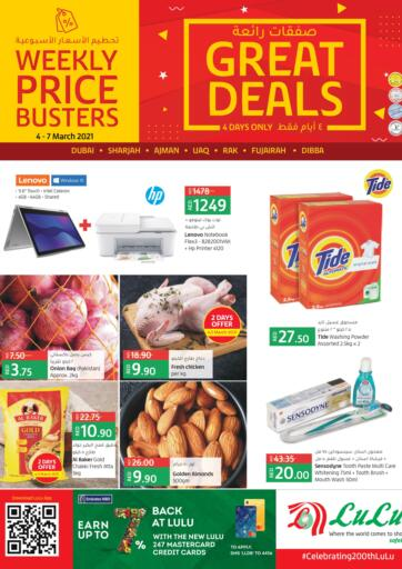 UAE - Al Ain Lulu Hypermarket offers in D4D Online. Great Deals. Great Deals Now Available At Lulu Hypermarket. Offers On Groceries, Fresh Food Items, Home Appliances, Home Needs, Electronic Appliances, & Many More At Their Store. Head to the Store Before 07th March and Enjoy Shopping!!. Till 7th March