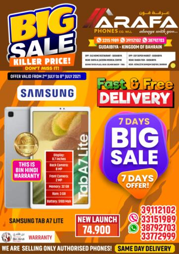 Bahrain Arafa Phones offers in D4D Online. 7 Days Big Sale. 7 Days Big Sale at Arafa Phones!! Buy Your Favorite Mobile Phones and Accessories at Unbelievable Rates.Offer Valid Till 8th July. Hurry Now!!. Till 8th July