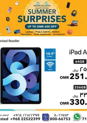 Oman - Sohar Sharaf DG  offers in D4D Online. Summer Surprises. . Until Stock Last