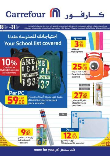 Qatar - Al Khor Carrefour offers in D4D Online. Your School List Covered.  Your School List Covered Offers Are Available At Carrefour.  Offers Are Valid till  31st  August .Hurry Up! Enjoy Shopping!!!!. Till 31st  August