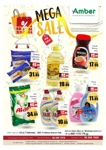 UAE - Sharjah / Ajman Amber Al Madina Hypermarket offers in D4D Online. Mega Sale. . Till 7th February
