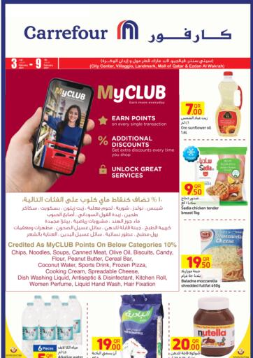 Qatar - Al Wakra Carrefour offers in D4D Online. Special Offer.  Special  Offer Are Available At Carrefour.  Offers Are Valid  Till  9th February. Hurry Up! Enjoy Shopping!!!!. Till 9th February