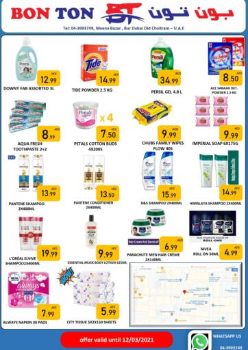 UAE - Dubai Bon Ton offers in D4D Online. Special Offer. . Till 12th March