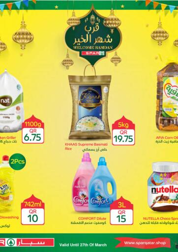 Qatar - Al Khor SPAR offers in D4D Online. SPAR WELCOME RAMADAN!. SPAR WELCOME RAMADAN Offers Are Available At SPAR. Get Your Favourite Products at Exclusive Prices. Offers  Are Valid  Until Stock Last  .. Grab It Now! Enjoy Shopping!!!. Until Stock Last